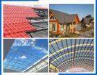 常州屋顶隔热玻璃钢采光瓦,温室大棚瓦专业制造商