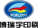 北京CAD出圖大圖復印24小時服務曬藍圖,硫酸圖