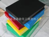 供应pp塑料片,pp材料