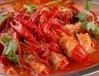 口味虾的制作口味虾的培训口味虾秘制配方桃厨小吃培训手把手教学