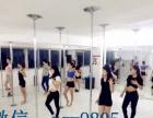 南充专业爵士舞街舞形体韩舞精品集训,零基础,速成班