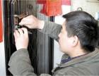淮安胜利开锁公司防盗门,保险箱,汽车锁