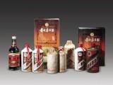 回收各年份茅台酒郎酒北京地区上门回收老酒路易十三