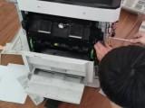 北京通州打印機維修上門電話