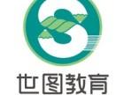 沙井电工培训班,福永电工培训班,松岗电工培训