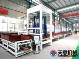发泡保温板生产设备 水泥发泡保温板生产线天意提供