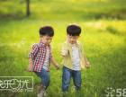 快乐时光儿童摄影