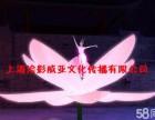 沈阳威亚公司 高空芭蕾秀 墙体走秀 发光大气球