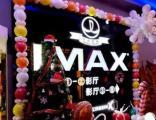 北京朝阳大悦城附近气球布置、商场布置、节日庆典