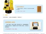 广州全站仪中纬ZT10/ZT10R全站仪+WIFI蓝牙