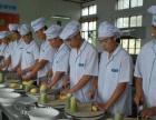 滨州哪里厨师培训