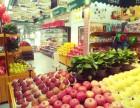 四川開家特色水果店體現不一樣的感受