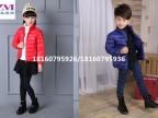 重庆儿童羽绒服批发 重庆儿童羽绒服价格 重庆儿童羽绒服厂家