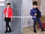 儿童羽绒服批发 儿童棉服价格 上海儿童棉服羽绒服厂家货源