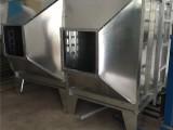 活性炭吸附塔车间除臭有机废气处理装置净化效率高