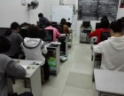 南海区大沥会计培训 初级会计考证培训班