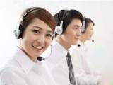 电脑自动拨号软件外呼系统/云总机/云呼叫系统