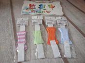 新款2.5厘米彩色单条包装尿布固定带,尿布扣,简易尿布绑带9049