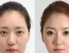 嘉峪关韩式半永久化妆培训哪里好