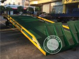 厂家现货移动式登车桥上车桥10吨手动液压集装箱斜坡式装卸平台