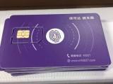 0月租注册卡全新卡 手机注册卡170短信卡171卡批发
