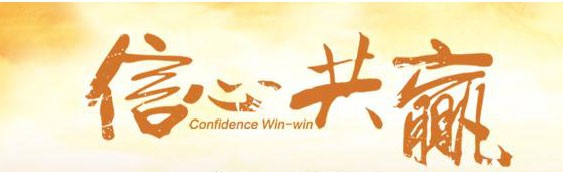 上海公司税收优惠,上海崇明经济开发区办事处