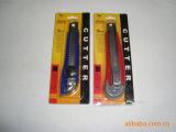 厂家直销日美剪刀 学生用剪 办公家用剪 不锈钢剪刀批发