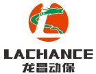 饲料级胆汁酸生产厂家龙昌动保诚邀福州水产饲料经销商加盟代理