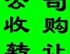 专业代办杭州五百万一千万两千万企业设立