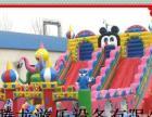 腾龙 充气玩具 蹦蹦床 充气大滑梯 充气城堡 儿童蹦床