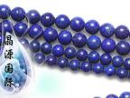 DIY天然水晶饰品手工配件串珠材料 原色青金石散珠半成品批发