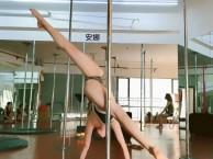 三亚 聚星舞蹈培训 专业培训钢管舞爵士舞的学校