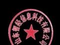 济宁智经商标注册办理部门