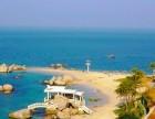 巽寮湾 海滨温泉 拓展培训 出海捕鱼两天