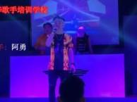 深圳唱歌培训 专注职业歌手培训十年 实现您歌手梦想