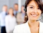 欢迎访问(东阳格兰仕热水器官方网站)各点售后服务咨询电话