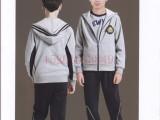 北京校服厂家定制定做儿童校服春秋运动服小学生长袖纯棉校服