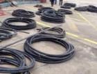 太仓港回收旧电缆线公司,太仓二手电缆线回收 常熟电缆收购站