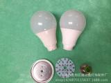 LED 5W 磨砂面 导热阻燃 塑包铝球泡灯 灯具外壳配件