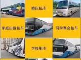 青岛客车旅游会议班车长途租车5到55座