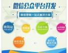 多用户购物商城功能介绍 商城APP平台开发 定制开发系统