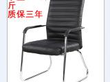 厂家直销 办公椅 电脑椅固定弓形椅子超强承重 特价会议椅