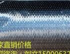 碳纤维布加固、粘钢胶加固