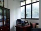 琳悦宏专业工商注册 代理记账 公司年检变更欢迎来电