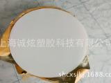 上海诚炫供应pc耐力板 透明 PC薄片,透明塑料片材切割加工