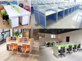 廊坊办公家具定做学校家具生产