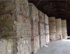 广州黄埔区废纸回收 废旧书纸报纸回收中心