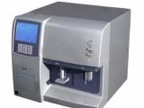 宝灵曼BM21B/护理站必备三分类血常规分析仪