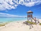 仙本那海岛度假村咨询预定,搜索淘宝店铺 潜游时光