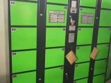 智能收发柜厂家 智能收发柜价格